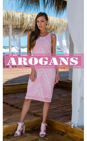 Елегантна лятна рокля в бонбонено розово Pink coral
