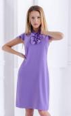 Елегантна рокля Violet